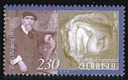"<font 1-359a>359, Sergey Merkurov, 125th Anni. of Birth  Scott #747. <p> <a href=""/shop/catalog/images/ArmenianStamps-359.jpg"">   <font color=green><b>View the image</b></a></font>"