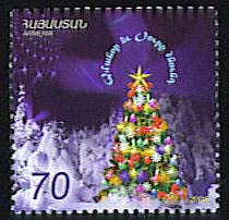 "<font 1-368a>368, Armenian New Year and Christmas, (Not listed in Scott catalog).<p> <a href=""/shop/catalog/images/ArmenianStamps-368.jpg"">   <font color=green><b>View the image</b></a></font>"