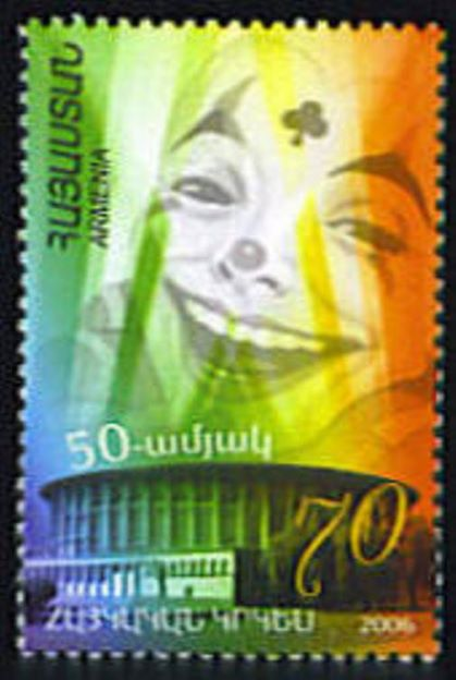 <font 1-369a>369, Circus, 50th Anniversary, (Not listed in Scott catalog).<p> <a href=&quot;/shop/catalog/images/ArmenianStamps-369.jpg&quot;>   <font color=green><b>View the image</b></a></font>