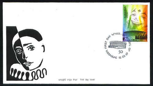 "<font 2-369f>369, FDC, Circus, 50th Anniversary<p> <a href=""/shop/catalog/images/ArmenianStamps-369FDC.jpg"">   <font color=green><b>View the image</b></a></font>"