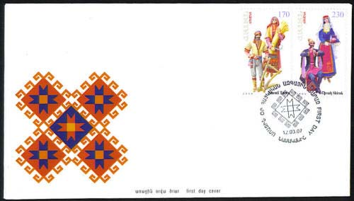 <font 2-370f>370-1, FDC, Armenian National Costumes<p> <a href=&quot;/shop/catalog/images/ArmenianStamps-370-371FDC.jpg&quot;>   <font color=green><b>View the image</b></a></font>