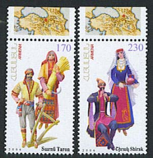 "<font 1-370a>370-1, Armenian National Costumes, (Not listed in Scott catalog).<p> <a href=""/shop/catalog/images/ArmenianStamps-370-371up.jpg"">   <font color=green><b>View the image</b></a></font>"