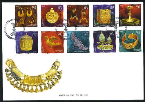 <font 2-372f>372-81, FDC, Decorative art of Armenian Jewelry<p> <a href=&quot;/shop/catalog/images/ArmenianStamps-372-381FDC.jpg&quot;>   <font color=green><b>View the image</b></a></font>