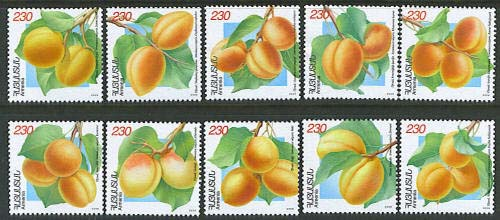 <font 1-382a>382-91, Armenian Apricots, set of 10 stamps, (Not listed in Scott catalog).<p> <a href=&quot;/shop/catalog/images/ArmenianStamps-382-391.jpg&quot;>   <font color=green><b>View the image</b></a></font>