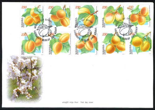 <font 2-382f>382-91, FDC, Armenian Apricots, set of 10 stamps<p> <a href=&quot;/shop/catalog/images/ArmenianStamps-382-391FDC.jpg&quot;>   <font color=green><b>View the image</b></a></font>