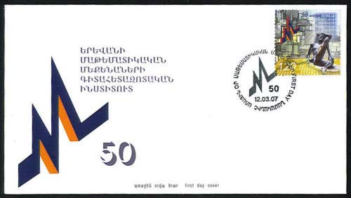 "<font 2-392f>392, FDC, Yerevan Mathematician Machines Institute<p> <a href=""/shop/catalog/images/ArmenianStamps-392FDC.jpg"">   <font color=green><b>View the image</b></a></font>"