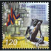 "<font 1-392a>392, Yerevan Mathematician Machines Institute, (Not listed in Scott catalog).<p> <a href=""/shop/catalog/images/ArmenianStamps-392.jpg"">   <font color=green><b>View the image</b></a></font>"