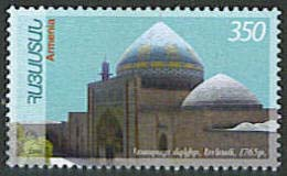 <font 1-393a>393, Armenia-Iran joint issue <u>(due  to political reasons Iran DID NOT issue a stamp)</u><p> <a href=&quot;/shop/catalog/images/ArmenianStamps-393.jpg&quot;>   <font color=green><b>View the image</b></a></font>