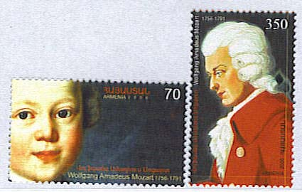 <font 1-398a>398-9, Mozart, 250th anniversary of birth, (Not listed in Scott catalog). <p> <a href=&quot;/shop/catalog/images/ArmenianStamps-398-399.jpg&quot;>   <font color=green><b>View the image</b></a></font>
