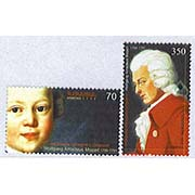 "<font 1-398a>398-9, Mozart, 250th anniversary of birth, (Not listed in Scott catalog). <p> <a href=""/shop/catalog/images/ArmenianStamps-398-399.jpg"">   <font color=green><b>View the image</b></a></font>"