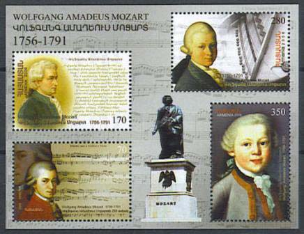 <font 1-400a>400, Mozart, 250th anniversary of birth, S/S (Sold Out) <p> <a href=&quot;/shop/catalog/images/ArmenianStamps-400.jpg&quot;>   <font color=green><b>View the image</b></a></font>