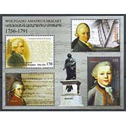 "<font 1-400a>400, Mozart, 250th anniversary of birth, S/S (Sold Out) <p> <a href=""/shop/catalog/images/ArmenianStamps-400.jpg"">   <font color=green><b>View the image</b></a></font>"