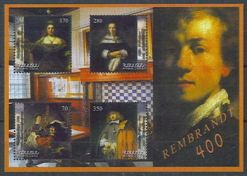 <font 1-403a>403, Rembrandt, 400th anniversary of birth, S/S (Sold Out) <p> <a href=&quot;/shop/catalog/images/ArmenianStamps-403.jpg&quot;>   <font color=green><b>View the image</b></a></font>
