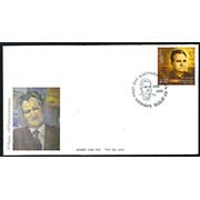 "<font 2-404f>404, FDC, Artashes Shahinyan, 125 th anniversary of birth <p> <a href=""/shop/catalog/images/ArmenianStamps-404FDC.jpg"">   <font color=green><b>View the image</b></a></font>"