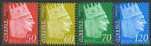 "<font 1-408a>408-411, King Tigran the Great Definitive (first group of 4 stamps). Face value: 50, 60, 70, 120 Dram.  See also: #437-440, 450-53, 454-57. <p> <a href=""/shop/catalog/images/ArmenianStamps-408-411.jpg"">   <font color=green><b>View the image</b></a></font>"