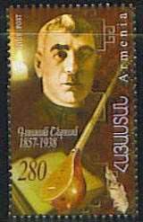 <font 1-413a>413, Gusan Sheram, Composer, Scott #757. <p> <a href=&quot;/shop/catalog/images/ArmenianStamps-413.jpg&quot;>   <font color=green><b>View the image</b></a></font>