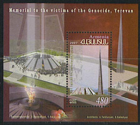 "<font 1-415a>415, Genocide Memorial, Tzizernakapert, S/S Scott #759.<p> <a href=""/shop/catalog/images/ArmenianStamps-415.jpg"">   <font color=green><b>View the image</b></a></font>"
