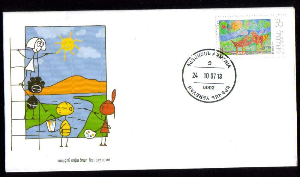 <font 2-416f>416, FDC, Childrens' paintings, Scott #756 <p> <a href=&quot;/images/ArmenianStamps-416-FDC.jpg&quot;>   <font color=green><b>View the image</b></a></font>