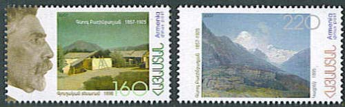 <font 1-417a>417-8, G. Bashingjaghyan, painter, set of 2, Scott #761-2. <p> <a href=&quot;/shop/catalog/images/ArmenianStamps-417-418.jpg&quot;>   <font color=green><b>View the image</b></a></font>