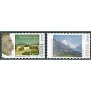 "<font 1-417a>417-8, G. Bashingjaghyan, painter, set of 2, Scott #761-2. <p> <a href=""/shop/catalog/images/ArmenianStamps-417-418.jpg"">   <font color=green><b>View the image</b></a></font>"