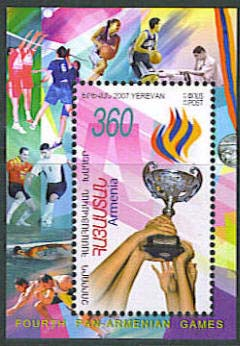 "<font 1-419a>419, 4th Pan-Armenian Games, Souvenir Sheet, Scott #763. <p> <a href=""/shop/catalog/images/ArmenianStamps-419.jpg"">   <font color=green><b>View the image</b></a></font>"