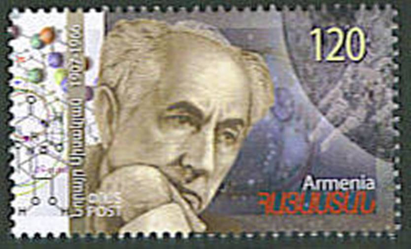 "<font 1-422a>422, Norayr Sisakyan, Biochemist, Scott #766. <p> <a href=""/shop/catalog/images/ArmenianStamps-422.jpg"">   <font color=green><b>View the image</b></a></font>"