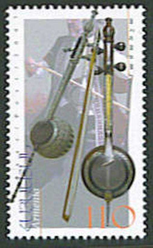 <font 1-423a>423, Kemancha, Musical instrument, Scott #767. <p> <a href=&quot;/shop/catalog/images/ArmenianStamps-423.jpg&quot;>   <font color=green><b>View the image</b></a></font>