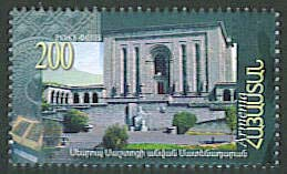 <font 1-426a>426, Matenadaran, Scott #770. <p> <a href=&quot;/shop/catalog/images/ArmenianStamps-426.jpg&quot;>   <font color=green><b>View the image</b></a></font>