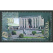 "<font 1-426a>426, Matenadaran, Scott #770. <p> <a href=""/shop/catalog/images/ArmenianStamps-426.jpg"">   <font color=green><b>View the image</b></a></font>"