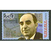 "<font 1-427a>427, Bagrat Nalbandian, Communication developer, Scott #771. <p> <a href=""/shop/catalog/images/ArmenianStamps-427.jpg"">   <font color=green><b>View the image</b></a></font>"