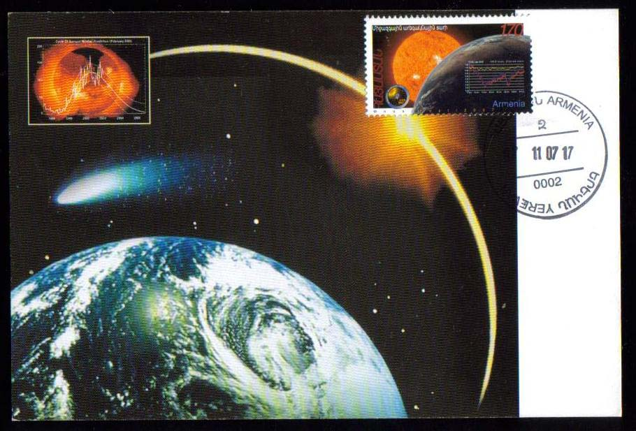 <font 2-429f>429, Maxi Card, International Solar Year, Scott #756 <p> <a href=&quot;/images/ArmenianStamps-429-FDC.jpg&quot;>   <font color=green><b>View the image</b></a></font>