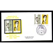 "<Font 2-043c>043, FDC, Renowned Armenian Writers, Scott #483-4, yellow shifted <p> <a href=""/shop/catalog/images/ArmenianStamps-043-FDCc.jpg"">   <font color=green><b>View the image</b></a></font>"