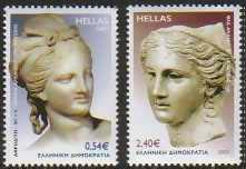 <font 1-431a>430-1, Armenia - Greece joint issue (issued by Greece) Not included in the Year set.  Scott #2328-29. <p> <a href=&quot;/shop/catalog/images/ArmenianStamps-430-431-Greece.jpg&quot;>   <font color=green><b>View the image</b></a></font>