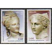 "<font 1-431a>430-1, Armenia - Greece joint issue (issued by Greece) Not included in the Year set.  Scott #2328-29. <p> <a href=""/shop/catalog/images/ArmenianStamps-430-431-Greece.jpg"">   <font color=green><b>View the image</b></a></font>"