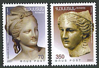 <font 1-430a>430-31, Armenia - Greece joint issue (issued by Armenia) Scott #774-5. <p> <a href=&quot;/shop/catalog/images/ArmenianStamps-430-431.jpg&quot;>   <font color=green><b>View the image</b></a></font>