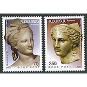 "<font 1-430a>430-31, Armenia - Greece joint issue (issued by Armenia) Scott #774-5. <p> <a href=""/shop/catalog/images/ArmenianStamps-430-431.jpg"">   <font color=green><b>View the image</b></a></font>"
