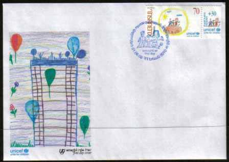 "<font 2-432f>432, FDC, UNICEF, Charity stamp on FDC, canceled June 1, 2008. <p> <a href=""/shop/catalog/images/ArmenianStamps-432-FDC.jpg"">   <font color=green><b>View the image</b></a></font>"