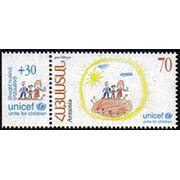 "<font 1-432a>432, UNICEF, charity label on the left side  Scott #B1, the first semi-Postal Stamp. <p> <a href=""/shop/catalog/images/ArmenianStamps-432a.jpg"">   <font color=green><b>View the image</b></a></font>"