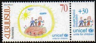 "<font 1-432b>432, UNICEF, charity label on the right side  Scott #B1, the first semi-Postal Stamp. <p> <a href=""/shop/catalog/images/ArmenianStamps-432b.jpg"">   <font color=green><b>View the image</b></a></font>"