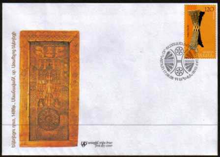 "<font 2-434f>434, FDC, Traditional Handicrafts, Woodwork, Scott #777. <p> <a href=""/shop/catalog/images/ArmenianStamps-434-FDC.jpg"">   <font color=green><b>View the image</b></a></font>"