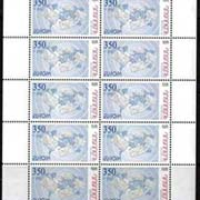 "<font 4-435c>435, EUROPA 2008, Letters, Complete sheet of 10, Scott #778. <p> <a href=""/shop/catalog/images/ArmenianStamps-435-Sheet.jpg"">   <font color=green><b>View the image</b></a></font>"