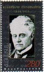 <font 1-436a>436, Alexander Shirvanzadeh, author. Scott #779. <p> <a href=&quot;/shop/catalog/images/ArmenianStamps-436.jpg&quot;>   <font color=green><b>View the image</b></a></font>