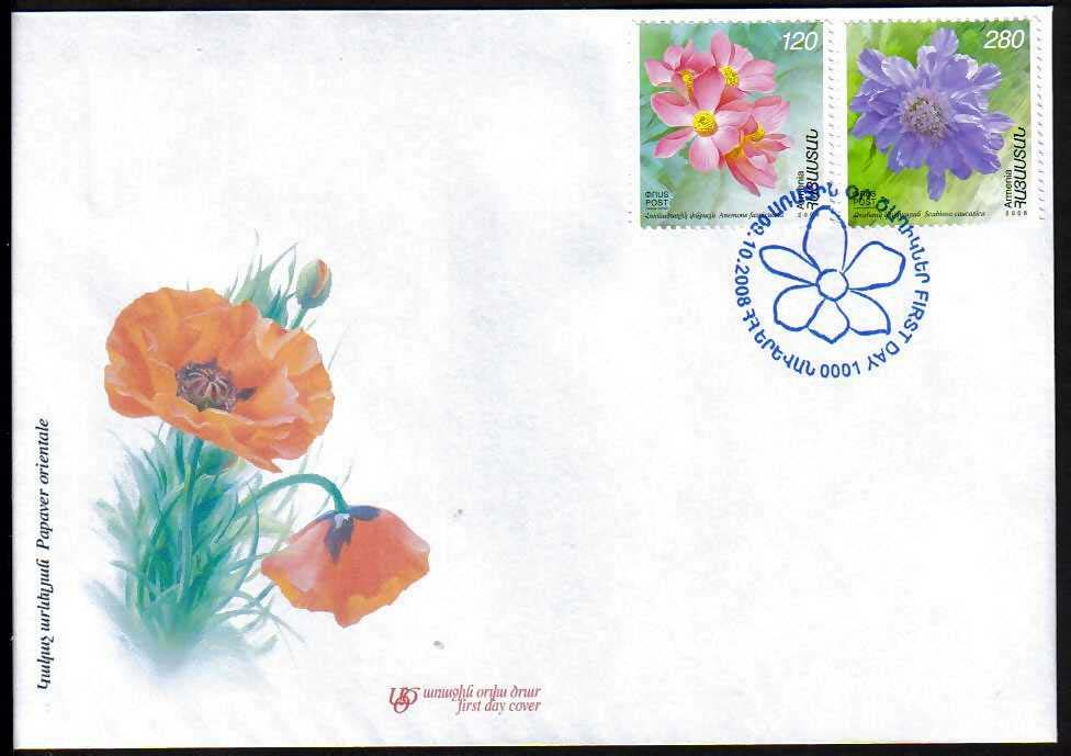 "<font 2-441f>441-2, FDC, Flowers of Armenia.<p> <a href=""/shop/catalog/images/ArmenianStamps-441-442-FDC.jpg"">   <font color=green><b>View the image</b></a></font>"