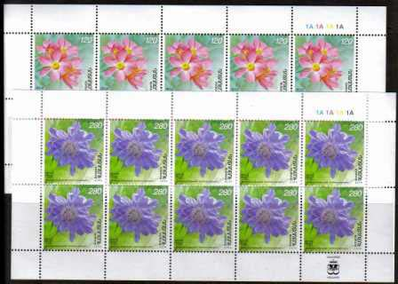<font 4-441c>441-2, Flowers of Armenia, Complete sheets of 10.<p> <a href=&quot;/shop/catalog/images/ArmenianStamps-441-442-Sheet.jpg&quot;>   <font color=green><b>View the image</b></a></font>