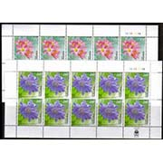"<font 4-441c>441-2, Flowers of Armenia, Complete sheets of 10.<p> <a href=""/shop/catalog/images/ArmenianStamps-441-442-Sheet.jpg"">   <font color=green><b>View the image</b></a></font>"