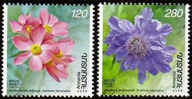 <font 1-441a>441-2, Flowers of Armenia, Set of 2, 120 and 280 Dram, Scott #784-5. <p> <a href=&quot;/shop/catalog/images/ArmenianStamps-441-442.jpg&quot;>   <font color=green><b>View the image</b></a></font>