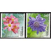 "<font 1-441a>441-2, Flowers of Armenia, Set of 2, 120 and 280 Dram, Scott #784-5. <p> <a href=""/shop/catalog/images/ArmenianStamps-441-442.jpg"">   <font color=green><b>View the image</b></a></font>"