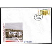 "<font 2-443f>443, FDC, Polytechnic, 75th anniversary.  <p> <a href=""/shop/catalog/images/ArmenianStamps-443-FDC.jpg"">   <font color=green><b>View the image</b></a></font>"
