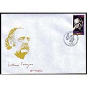 "<font 2-444f>444, FDC, William Saroyan, Birth Centennial.  350 Dram. <p> <a href=""/shop/catalog/images/ArmenianStamps-444-FDC.jpg"">   <font color=green><b>View the image</b></a></font>"