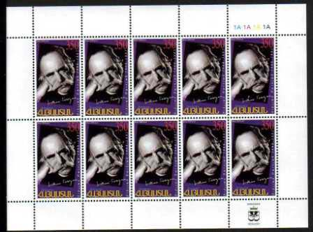 <font 4-444c>444, William Saroyan, Complete Sheet of 10. <p> <a href=&quot;/shop/catalog/images/ArmenianStamps-444-sheet.jpg&quot;>   <font color=green><b>View the image</b></a></font>